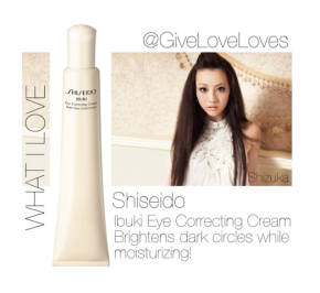 Give Love Loves: Shiseido Ibuki Correcting Eye Cream